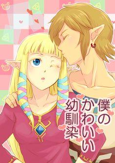 /Skyward Sword/#1449095 - Zerochan | The Legend of Zelda: Skyward Sword, Link and Zelda