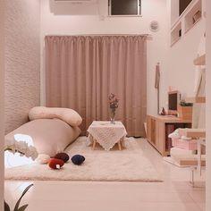 Home Decor Kmart .Home Decor Kmart Small Room Bedroom, Room Decor Bedroom, Dream Rooms, Dream Bedroom, Minimalist Room, Pink Room, Aesthetic Bedroom, My New Room, House Rooms