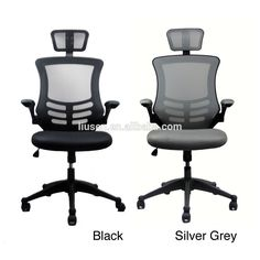 China high quality cheap office executive high back mesh computer chairs