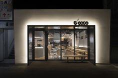 META MAGAZINE | archicake daily - 「挑、食」 Nendo佐藤大壽司店品牌重新塑造項目