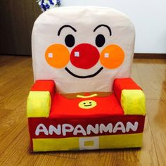 画像 牛乳パックでアンパンマンソファー の記事より Japanese Nail Art, Kidsroom, Toy Chest, Storage Chest, Lunch Box, Toys, Pattern, Handmade, Crafts