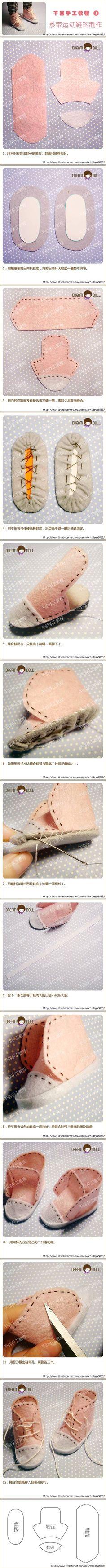 DIY Little Doll Shoes