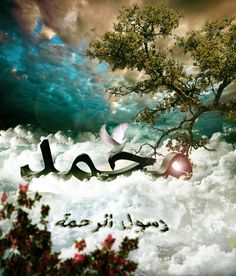 Islamic Images, Islamic Pictures, Islamic Art Calligraphy, Caligraphy, Alhamdulillah For Everything, I Need U, Allah Islam, Prophet Muhammad, Sweet Words