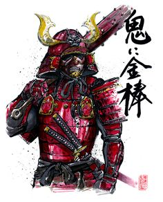 This one was also a commission that I've completed today. Calligraphy: Oni ni Kanabo meaning: Demon (Oni is a Japanese vers. Armored Samurai with Kanabo Kabuto Samurai, Ronin Samurai, Samurai Warrior, Samourai Tattoo, Samurai Wallpaper, Art Et Design, Samurai Artwork, Japanese Warrior, By Any Means Necessary