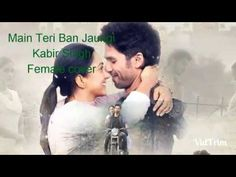 First Microblogging : Main Teri Ban Jaungi | Female Cover | Tulsi Kumar ... Shahid Kapoor, Youtube I, Maine, Female, Cover, Movie Posters, Film Poster, Billboard, Film Posters