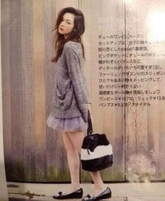 SNIDEL Japanese fashion VIVI dress Knit Sweater + tulle mini dress two-piece