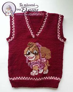 Χειροποίητο πλεκτό με βελόνες και τεχνική intarsia Christmas Sweaters, Vest, Fashion, Moda, Fashion Styles, Christmas Jumper Dress, Fashion Illustrations, Tacky Sweater