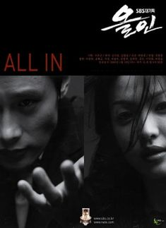 All In 올인 2003.01.15.~2003.04.03