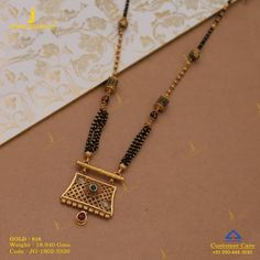 New Antique Mangalsutra designs for women. Get in touch with us on Gold Mangalsutra Designs, Diamond Mangalsutra, Long Pearl Necklaces, Gold Necklace, Gold Jewelry Simple, Necklace Designs, Or Rose, Indian Jewelry, Beaded Jewelry