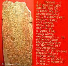 Macedonian Language  #Macedonian #Language 114 ACE  Macedonia,  ancient  (114 ace) slate slab with #Greek inscription  Macedonia the ancient kingdom of Greece