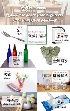 learn the Chinese vocabulary about the tableware supplies Chinese Sentences, Chinese Phrases, Chinese Words, Basic Chinese, Chinese English, Learn Chinese, Chinese Love Quotes, China Language, Study Cards