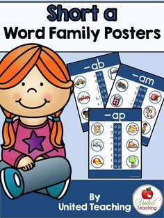 *** FREE *** Short a Word Family Posters