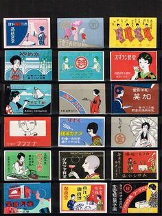 """Potentially vintage stamps from each location . but borderlines on """"cute"""". Very busy all together but would consider one stamp or one vintage match book cover."""