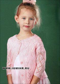 Розовый ажурный жакет для девочки 4-5 лет. Спицы