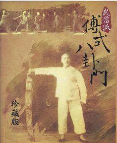 Fu style bagua book cover.