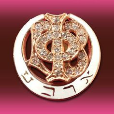 Tonight's sky will feature a crescent moon! How perfect for Badge Day! #BadgeDay14 #GammaPhiBEta