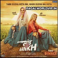 Saand Ki Aankh is a 2019 Bollywood Hindi language biographical film starring Bhumi Pednekar, Taapsee Pannu and Prakash Jha in the main role. Prakash Jha, Bollywood Movie Songs, Taapsee Pannu, Mp3 Song Download, Language, Movie Posters, Fictional Characters, Film Poster, Languages