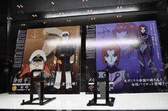 Okita juuzo et Melda Dietz - Yamato 2199 - Megahouse