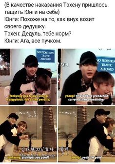 Suga First Love, I Love Bts, My Love, Bts Bangtan Boy, Bts Jimin, Hello Memes, Bts And Exo, About Bts, Just For Laughs