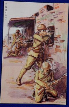 """1930's Second Sino Japanese War Postcard """"At a guard line"""" - Japan War Art"""