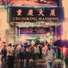 "Film pilgrimage to the #iconic #ChungkingMansions in #tsimshatsui. This multi block apartment was the setting for Wong Kar Wai's famous movie ""Chungking Express"", a contemplation on #hongkong urban life."