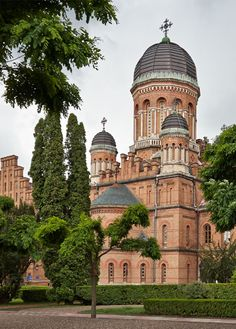 Chernivtsi University; One of the leading Ukrainian institutions for higher education, it was founded in 1875 as the Franz-Josephs-Universität Czernowitz when Chernivtsi (Czernowitz) was the capital of the Duchy of Bukovina, a Cisleithanian crown land of Austria-Hungary. Today the university is based at the Residence of Bukovinian and Dalmatian Metropolitans building complex.