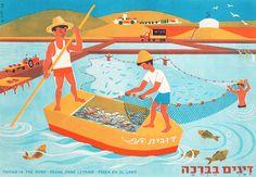 תמונות קיר – הקרן הקיימת לישראל