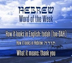 A very important word to know. #hebrew #languagelearning #languages #learn #learnhebrew