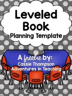 This is a freebie just for you to plan out your guided reading book lessons! I fill one of these out for the books in our book room, and then I place them in a binder. When I use that book again with another group, my lesson plan is DONE!