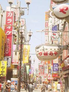 Japan| http://fireworkscake.lemoncoin.org