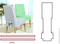 Fundas de sillas. Para todo tipo de sillas.