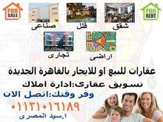 شقة للايجار بالبنفسج فيلات التجمع الاول 330 متر سوبر لوكس 5 غرف امام الرحاب القاهرة الجديدة