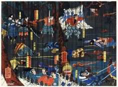 Soga no Adauchi by Utagawa Yoshikazu (1848-1863), a traditional Japanese ukiyo-e style diptych of a scene from a Soga kabuki play, Soga brothers and warriors fighting. Digitally enhanced from our own original edition. | free image by rawpixel.com Japanese Prints, Japanese Art, Traditional Japanese, Work In Japan, Japan Painting, Japanese Illustration, Triptych, Free Illustrations, Japanese Culture