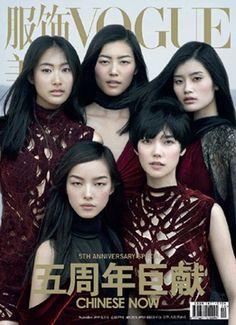 Fei Fei Sun, Liu Wen, Tao Okamoto, Ming Xi and Shu Pei Qin