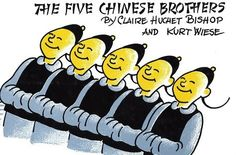 $11.99 The Five Chinese Brothers by Claire Huchet Bishop, http://www.amazon.com/dp/0399233199/ref=cm_sw_r_pi_dp_W4KAub0371YGF