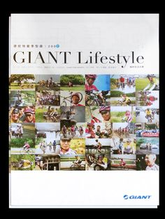 GIANT catalogue