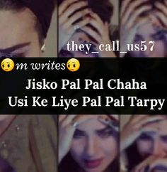 Pain Quotes, Hurt Quotes, Girly Quotes, Poetry Quotes, Urdu Poetry, My Personal Diary, Relationship Quotes, Life Quotes, Love Sayri