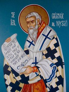 St. Gregory of Nyssa by Monica Vasiloaia of Romania