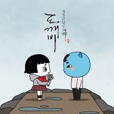 #Goblin #GongYoo #LeeDongWook