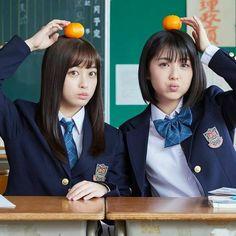 Cute Japanese Girl, Japanese School, Baby Pink Aesthetic, Asian Short Hair, Japan Girl, Instagram Girls, Japanese Culture, Cute Woman, Ulzzang Girl