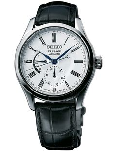 Seiko Presage 'Unlimited' Enamel Watches For 2017 Watch Releases
