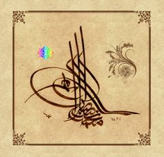 "My Name ""Muhammad Nasr Saber"" Written In Tughra Calligraphy By Artist Mohamed brahim."