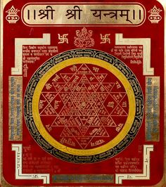 Shri Yantra: Metal  Gold. Ritual artifact, tool of betterment and fulfillment of 'the desired', mantras/invocations included here.  Yantra is broadly a diagrammatic transform of the deities, Shakti and Shiva. Follow link for full description: http://www.exoticindiaart.com/product/paintings/shri-yantra-ultimate-of-mystic-diagrams-HZ48/