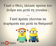 Θαύμα Cute Minions, Minion Jokes, Funny Photos, Funny Images, Funny Greek Quotes, Teenager Quotes, Funny Pins, Funny Stuff, Funny Moments