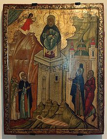 November is All Saints Day, a day to commemorate all the saints, known and unknown. In recognition, here are the stories of six known saints. Byzantine Icons, Byzantine Art, All Saints Day, Early Christian, Religious Icons, Religious Art, European Paintings, Catholic Saints, Orthodox Icons