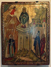 St. Simeon Stylites (390 - 459)