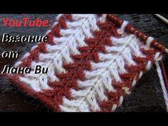 Лучшие узоры вязания Двухцветная английская резинка Узор вязания спицами 23 - YouTube