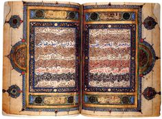 The illuminated double page from the Koran in the Bihari script. This copy was completed in 1399, the year after Timur's conquest of Delhi.