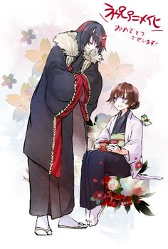 Oodana and aoi shojo manga, manga boy, shoujo, manga couple, anime life Manga Boy, Manga Anime, Anime Art, Graffiti, Manga Couple, Manga Pictures, Cute Gif, Shoujo, Anime Love