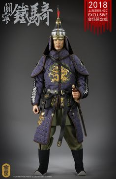 "KLG 1:6th KQ001 The Song Dynasty Archert Head Sculpt For 12/"" Male Figure"